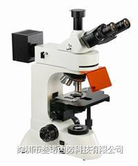 L3201 LED落射荧光显微镜 L3201 LED