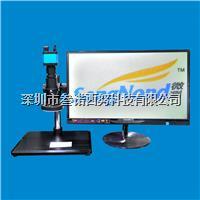工业视频显微镜 SN-0745108030C