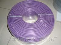 西安6XV1830-OEH10电缆现货热销 西安6XV1830-OEH10电缆现货热销