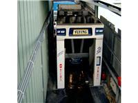 FREYLIT 洗车废水回收系统: