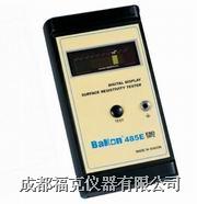 表面电阻测试仪 BAKON485E