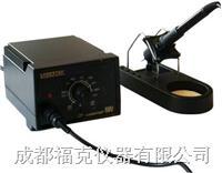 恒温电焊台 LODESTARL402969