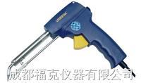 手动出锡电焊枪 LODESTARL406040