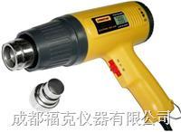 数显电子调温热风枪  LODESTARL502305