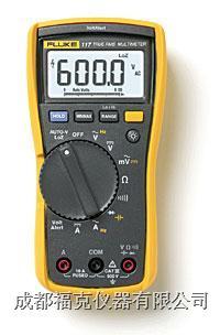 非接触式电压测量万用表 Fluke117C
