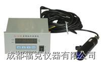 红外测温仪 ZX50/ZX50M