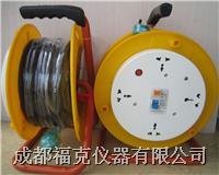多功能移动式电缆盘 BRL220/10
