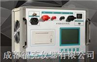 高品质智能开关接触电阻测试仪 FBR105