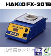 数码式控温熔锡炉 HAKKOFX-301B