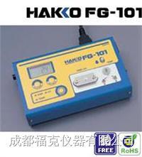 焊铁性能测试仪 HAKKOFG-101