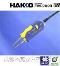 防静电电热镊子 HAKKOFM-2023