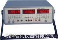 过程综合校验仪 TYVD3002