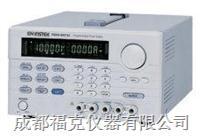 可编程双范围线性直流电源 PSM2010