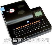 线号打印机 BIOVINS600