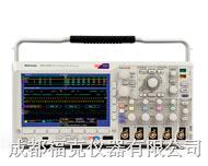 混合信号示波器 MSO3032/DPO3032