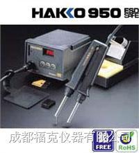 防静电电热镊子 HAKKO950