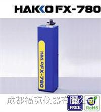 氮气产生器  HAKKOFX-780
