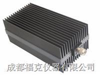 500W大功率射频衰减器 B500