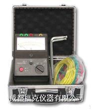 防雷接地电阻测试仪 JD-2