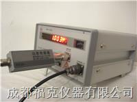 射频功率计 GX2BB20