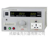 泄漏电流测试仪 2675AM