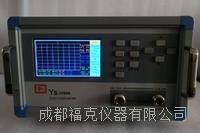 双通道波形功率计 YS-2499A