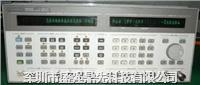 Agilent8664A|HP8664A|8664A|高性能|高精度|射频信号发生器