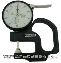 厚度計,數顯厚度計 YG-6C