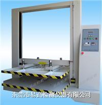 微電腦紙箱抗壓試驗機 YG-810-D2-80