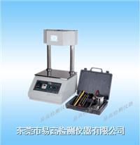 塑膠熔融指數儀 YG-3002