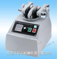 taber耐磨試驗機 YG-9012T