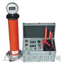 高压发生器,直流高压发生器,直流电缆耐压试验仪  ZGF-2000