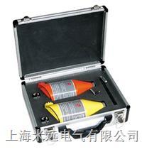 TAG6000型高压无线核相仪 TAG6000