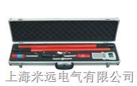 高压核相仪_高压核相仪_高压核相仪_高压核相仪 WHX-II