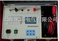 接触回路电阻测试仪 HLY-III-100A