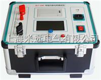 回路电阻测试仪 HLY-100B