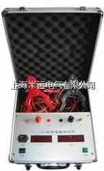 开关回路电阻测试仪 HLY-600A