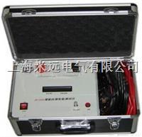 智能高精度回路电阻测试仪 HLY-200C