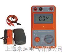 医用接地电阻测试仪-接地表 2571A