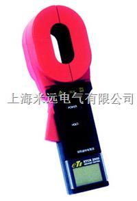 ETCR2100C钳形接地电阻测试仪 ETCR2100C