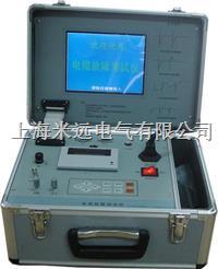 电缆故障测试仪(上海电缆故障测试仪) MY-2000型