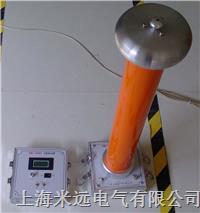 交直流分压器 FRC-150KV