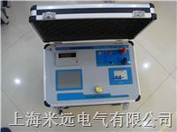 全自动互感器特性综合测试仪 MY-08