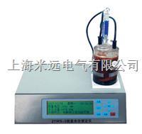 微量水分测定仪-水分测定仪 MYWS-8A