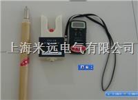 高空遥测测流仪 GVA-5型