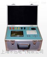 L9101变压器短路阻抗测试仪厂家