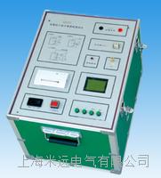 变频抗干扰介损测试仪 JSY-08