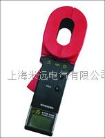 ETCR2000钳形接地电阻测试仪 ETCR2000