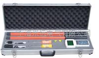 JL9011B低压无线核相仪