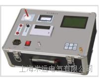ZKD-V真空管真空度测试仪